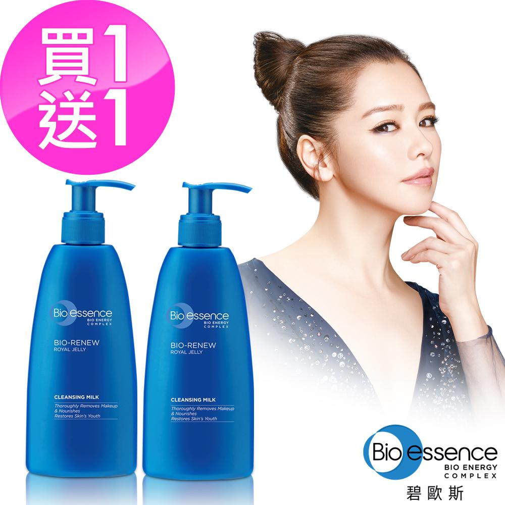 Bio-essence 碧歐斯 BIO 全效賦活深層卸妝乳200ml(2入組)
