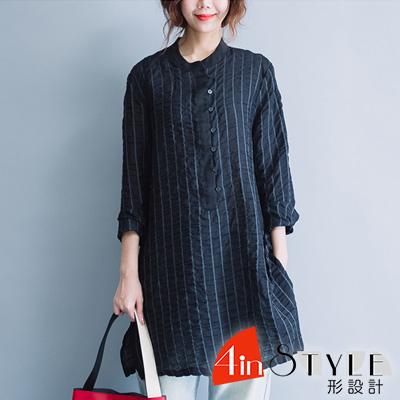 圓領豎條紋皺褶寬鬆棉麻襯衫 (黑色)-4inSTYLE形設計
