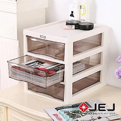 日本JEJ APLOS A4系列 桌上型文件小物收納櫃/深3抽