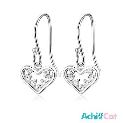 AchiCat 925純銀耳環 簡單愛 愛心 純銀耳環