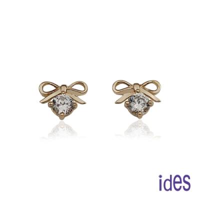 ides愛蒂思 日韓時尚設計純銀晶鑽耳環/小可愛