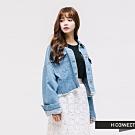 H:CONNECT 韓國品牌 女裝-率性不收邊牛仔外套-藍