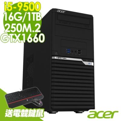Acer VM4660G繪圖電腦 i5-9500/16/1T+250M.2/GTX1660