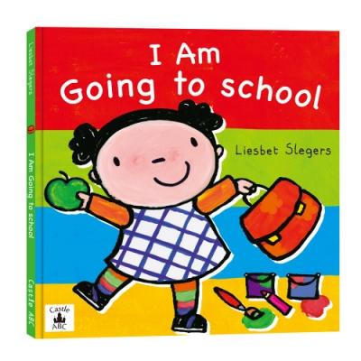 【双美】I Am Going to School(我要去上學)
