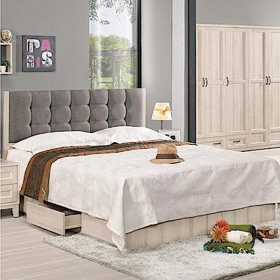 文創集 迪亞5尺棉麻布雙人床台(床頭片+三抽床底+不含床墊)-153x195x98cm免組