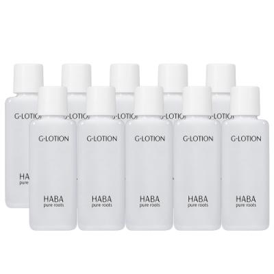 HABA 無添加主義 保濕滲透機能水(20ml)*10