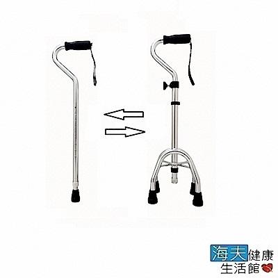 恆伸醫療用手杖 (未滅菌) 海夫 鋁合金 日式子母 四腳拐 拐杖 問號型(ER-2054)