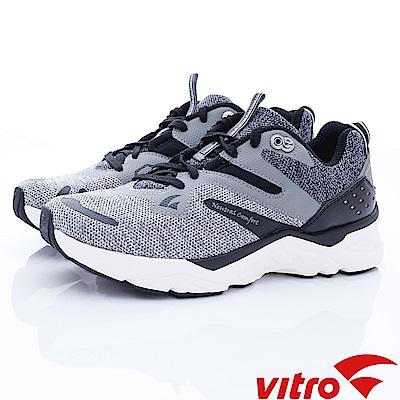 Vitro韓國專業運動品牌-NC104-L.G/B頂級慢跑鞋-灰(男)