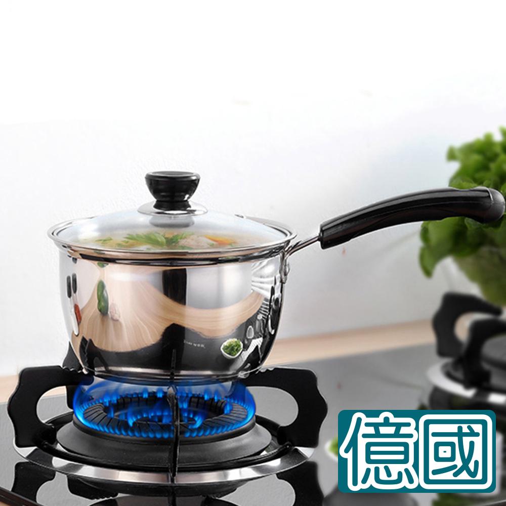 億國鍋具 居家16CM小尺寸牛奶鍋