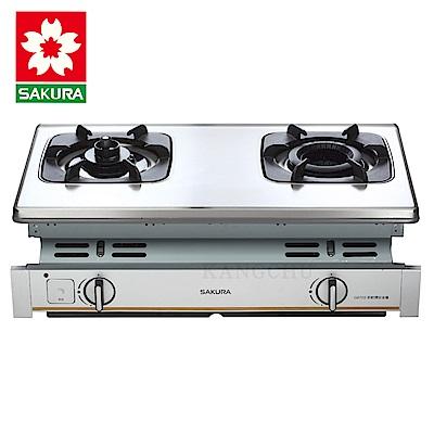 櫻花牌 G6703S 單邊防乾燒拉絲紋不鏽鋼崁入式雙口瓦斯爐(桶裝/液化)