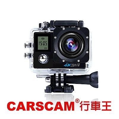 CARSCAM行車王 4K WIFI雙螢幕防水機
