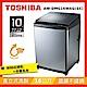 TOSHIBA東芝 16公斤鍍膜 勁流雙渦輪 超變頻洗衣機 髮絲銀 AW-DMG16WAG(SK)(含基本安裝+舊機回收) product thumbnail 1