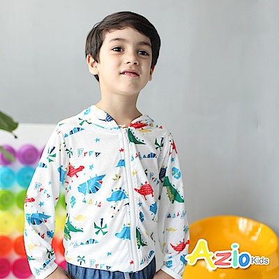 Azio Kids 防曬外套 彩色恐龍三角幾何薄款連帽外套(白)