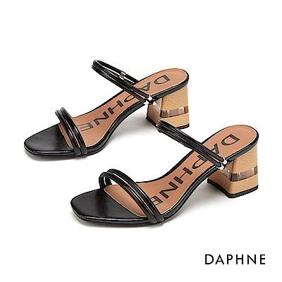 達芙妮DAPHNE 涼鞋-簡約細帶木紋拚接透明粗跟涼拖鞋-黑色