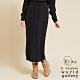 E hyphen 麻花編織設計針織窄身裙 product thumbnail 1