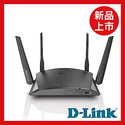D-Link DIR-2660 AC2600 Wi-Fi Mesh 無線路由器分享器