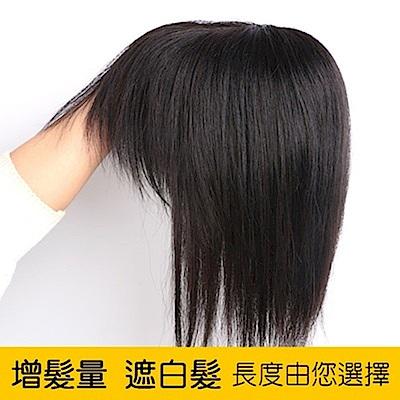 米蘭精品 假髮片真髮絲-頭頂補髮隱形自然女假髮母親節禮物2色73us1
