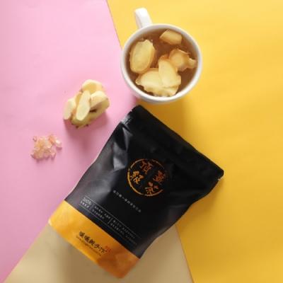 暖暖純手作 微甜原片薑母茶-袋裝(200g)含袋重