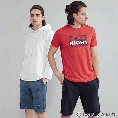 【時時樂】GIORDANO 男裝素色抽繩短褲(5色任選)