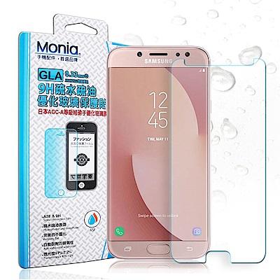 MONIA Samsung Galaxy J7 Pro 日本頂級疏水疏油9H鋼化玻璃膜