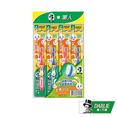 黑人 兒童 - 纖柔寶貝兔牙刷4入 顏色隨機