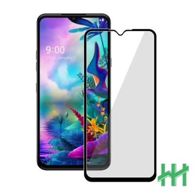 【HH】鋼化玻璃保護貼系列 LG G8X ThinQ (6.4吋)(全滿版黑)