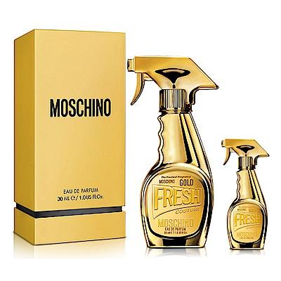 Moschino 亮金金女性淡香精30ml(贈)品牌小香水