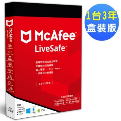McAfee LiveSafe 2020 1台3年 中文盒裝版