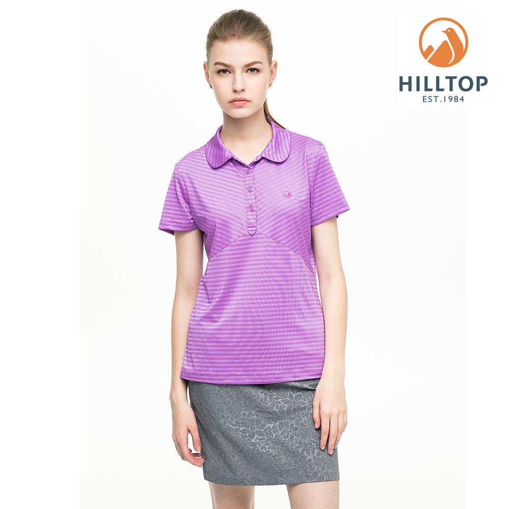 【hilltop山頂鳥】女款吸濕快乾抗UV抗菌條紋POLO衫S14FF9紫丁香