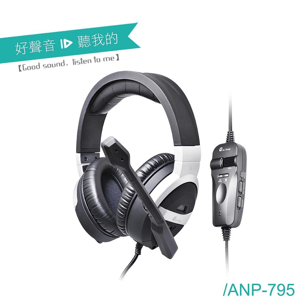 ALTEAM我聽 ANP-795 震撼電競旗艦機