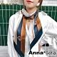 【滿額75折】AnnaSofia 條紋象影斜角 窄版緞面仿絲領巾絲巾圍巾(黃褐藍系) product thumbnail 1
