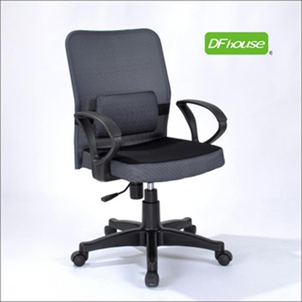 《DFhouse》伊士丹舒適護腰電腦椅  56*56*92-103