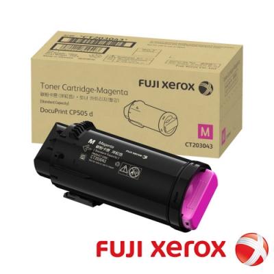 FujiXerox 彩色505系列原廠標準容量紅色碳粉匣CT203043(5K)