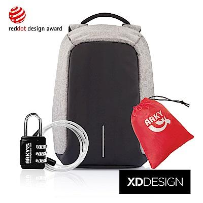 XDDESIGN BOBBY XL終極安全防盜後背包-大大灰 大全配組合