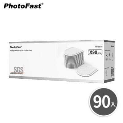 PhotoFast 口罩型 智慧行動空氣清淨機 專用濾材 90片入