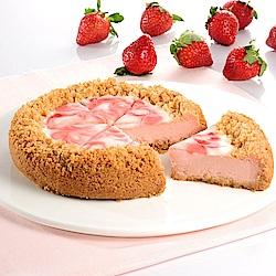 獨家 亞尼克-雪藏草莓芝士+原味生乳捲
