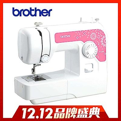日本brother 實用型縫紉機 JV-1400