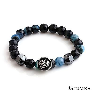 GIUMKA 時尚潮流彈性串珠手鍊(八款任選)