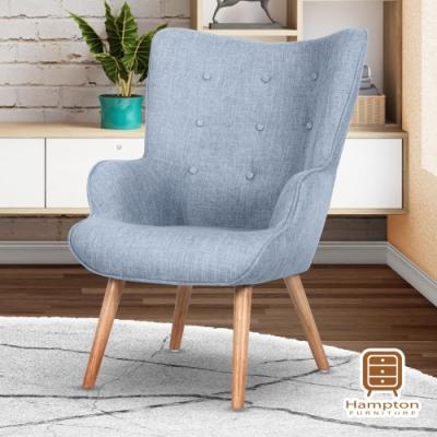 漢妮Hampton安格斯單人高背休閒沙發-4色可選