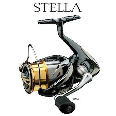 SHIMANO 14 STELLA 2500系列紡車式捲線器