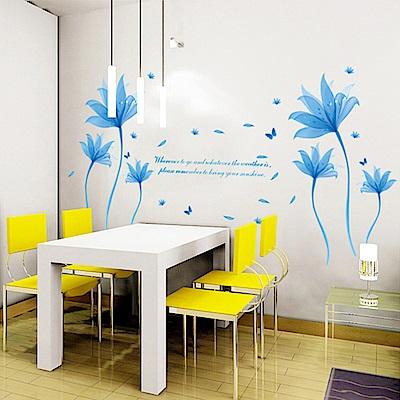 半島良品 DIY無痕壁貼-夢幻藍百合 AY9218W 60x90cm