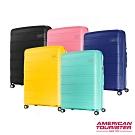 AT美國旅行者  30吋Litevlo極輕量耐衝擊飛機輪PP可擴充硬殼行李箱
