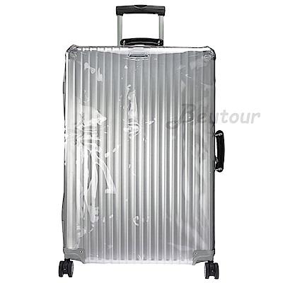 Rimowa專用 Classic Flight系列 30吋行李箱透明保護套