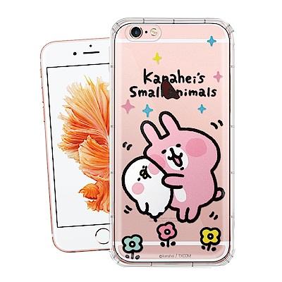 卡娜赫拉 iPhone 6s Plus 5.5吋 彩繪空壓手機殼(蹭P助)