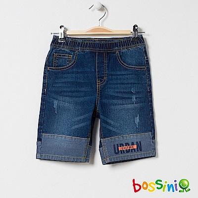 bossini男童-丹寧休閒短褲04淡藍
