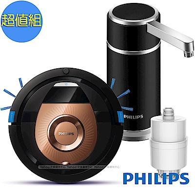 (超值組)飛利浦掃地機器人FC8776+WP3856超濾櫥上型淨水器+WP3912濾芯