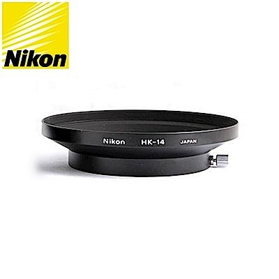 原廠Nikon遮光罩HK-14適Nikkor Ai-s 20mm F/2.8