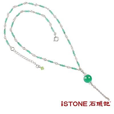 石頭記 諸事緣滿項鍊-靈秀綠瑪瑙