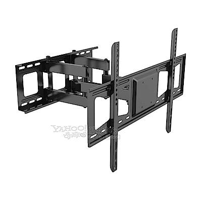 EShine AW-L60A 40~70吋 液晶電視雙旋臂式壁掛架