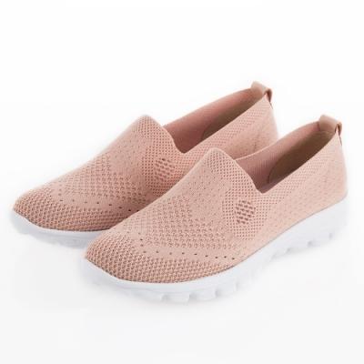G.Ms. MIT極輕量Q彈-針織記憶鞋墊休閒鞋-粉色